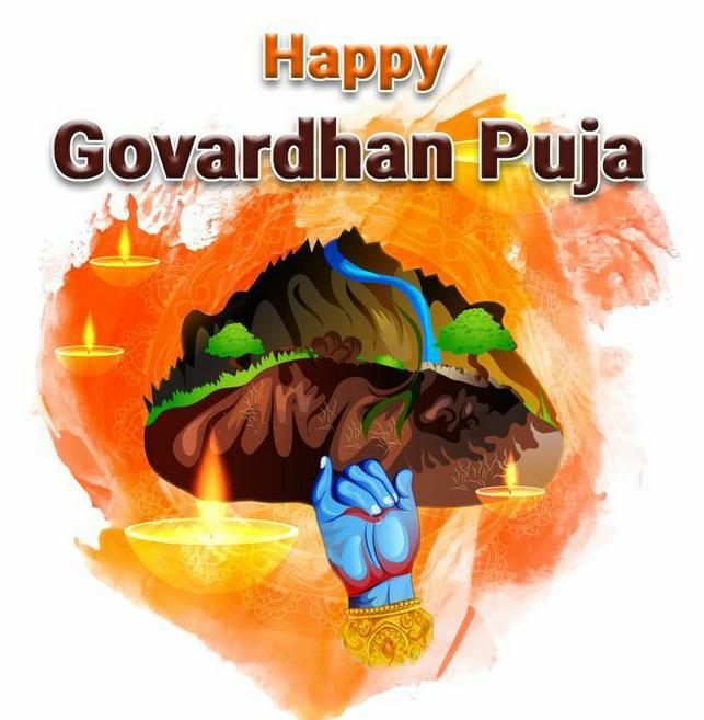 happy govardhan puja pictures