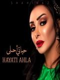 Shahinaz-Hayati Ahla 2020