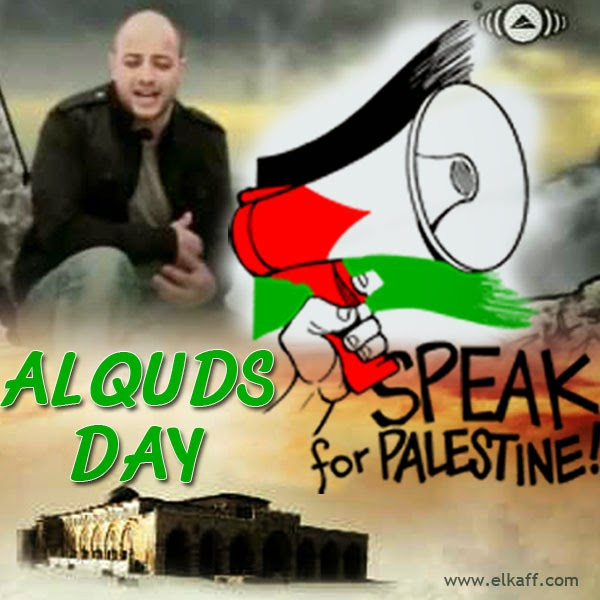 Free Download Lagu Maher Zain - Palestine Will Be Mp3 (Song