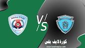 مشاهدة مباراة أبها والباطن اليوم بث مباشر 17-02-2021 الدوري السعودي