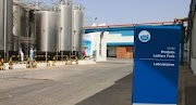 اكبر شركة و مصنع ديال الحليب في المغرب باغي يخدم 37 منصب في بزاف المدن
