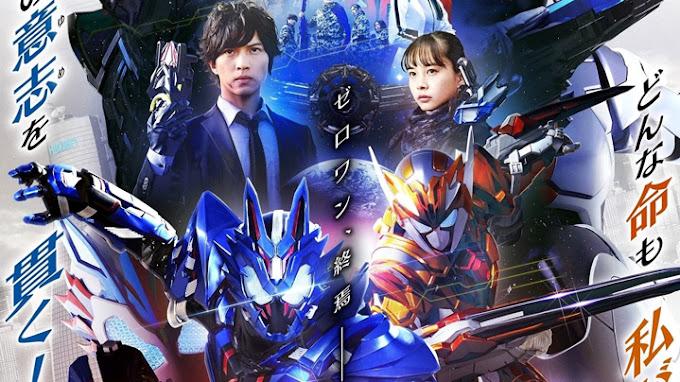 Kamen Rider Zero-One Others: Kamen Rider Vulcan & Valkyrie Subtitle Indonesia