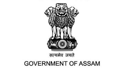 Assam Govt Job Logo, Assam Jobs