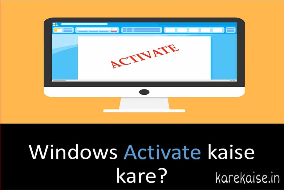 Windows-is-not-Genuine-hata-kar-windows-kaise-active-kare