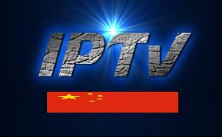 Playlist m3u8 China Pastebin ~ Iptv Links