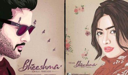 bheeshma-telugu-movie-songs-lyrics