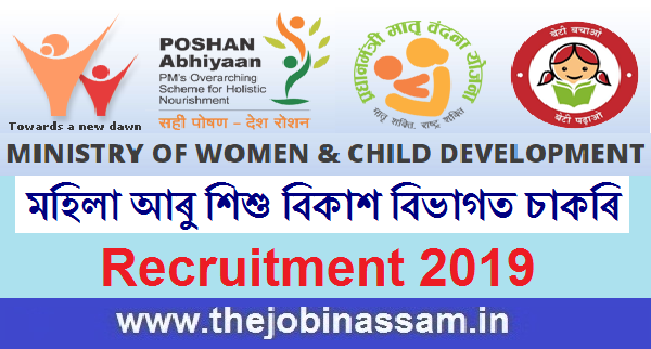 Ministry of Women and Child Development Recruitment 2019