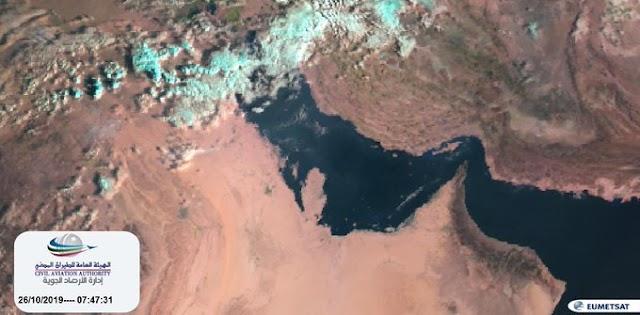 اخبار الطقس فى مصر خلال الايام القادمة اكتوبر 27-28-29 / 2019