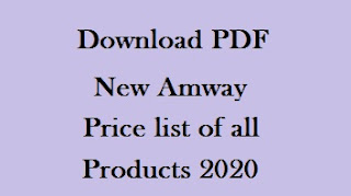 Amway price list of all Products