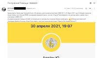 25000 в возрожденной МММ-2021