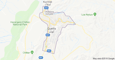Another Attack in Quetta | Firing on Christian Sibling, Both Remained Safe Miraculously