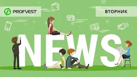 Новостной дайджест хайп-проектов за 23.03.21. Еженедельный отчет от WiseDeposit