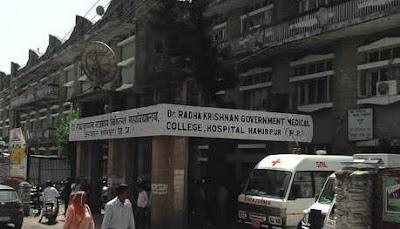 हमीरपुर अस्पताल की नर्स ने दुखी होकर की अपनी जीवन लीला समाप्त परिजनों ने शव को सड़क पर रखकर किया हंगामा जाने पूरी खबर