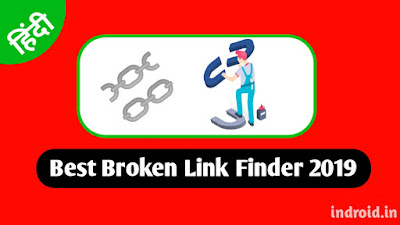 Best Broken Link Finder,Site24x7,error404.atomseo.com,ATOMSEO,free seo tools,indroid.in,rohit baidya