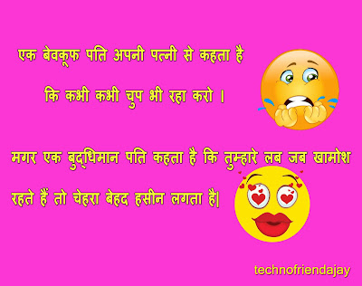 whatsapp image joke download