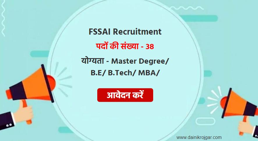 FSSAI Recruitment 2021 Apply for 38 Deputy Director, Joint Director & Manager Vacancy