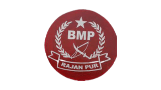 Border Military Police BMP Rajanpur Jobs 2021 in Pakistan - BMP Jobs 2021