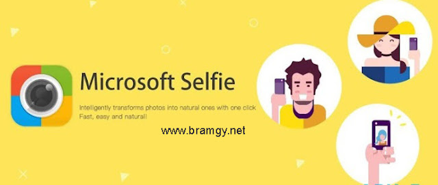 936bddddd5e88 برنامج Microsoft Selfie 2018 برابط مباشر