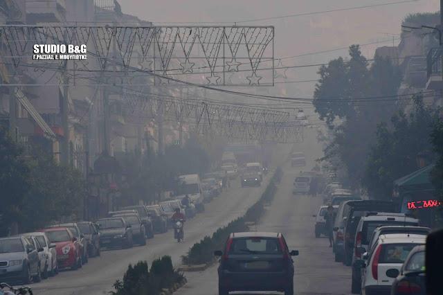 Πνίγηκε στην κάπνα το Ναύπλιο από τα πυρηνελαιουργεία