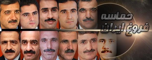 عکس یازده مجاهد شهید حماسه شکوهمند فروغ ایران در ۶ و ۷مرداد ۸۸