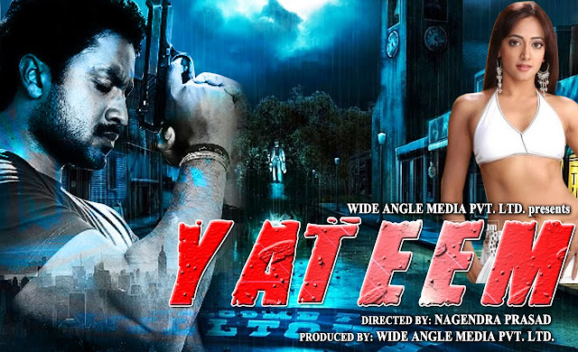 Yateem 2016 Movie Poster