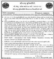 Saurashtra University B.Ed Admission 2020-21 Open Now For Other University Candidates