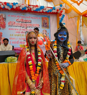 शिव पुराण में हुआ शिव विवाह