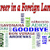 How to start a career in foreign language    Best career opportunities
