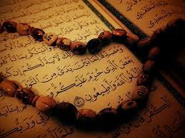 تعلیم کی اہمیت قرآن و احادیث کی روشنی میں