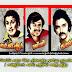 அரசியலில் கரை சேர நினைத்த மூன்று நடிகர்களின்( எம்ஜியார், கமல், ரஜினி) கதை இது