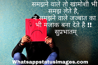 Sad Love Shayari In Hindi