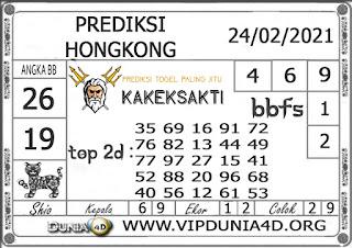 Prediksi Togel HONGKONG DUNIA4D 24 FEBRUARI 2021