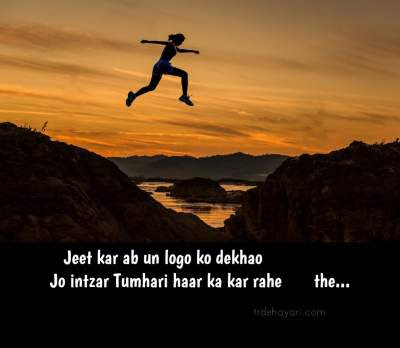 Motivational hindi quotes in english words