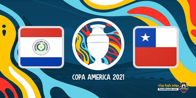 نتيجة مباراة تشيلي وباراجواي اليوم 25 يونيو 2021 في كوبا أمريكا 2021
