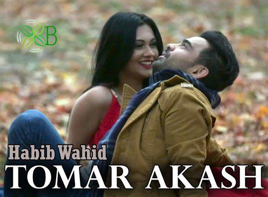 Tomar Akash - Habib Wahid