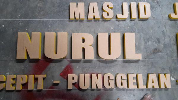 huruf-timbul-acrylic-masjid