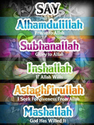 Ibrahim 3d Name Wallpaper All In One Computer Mobiles Software Keys Islamic