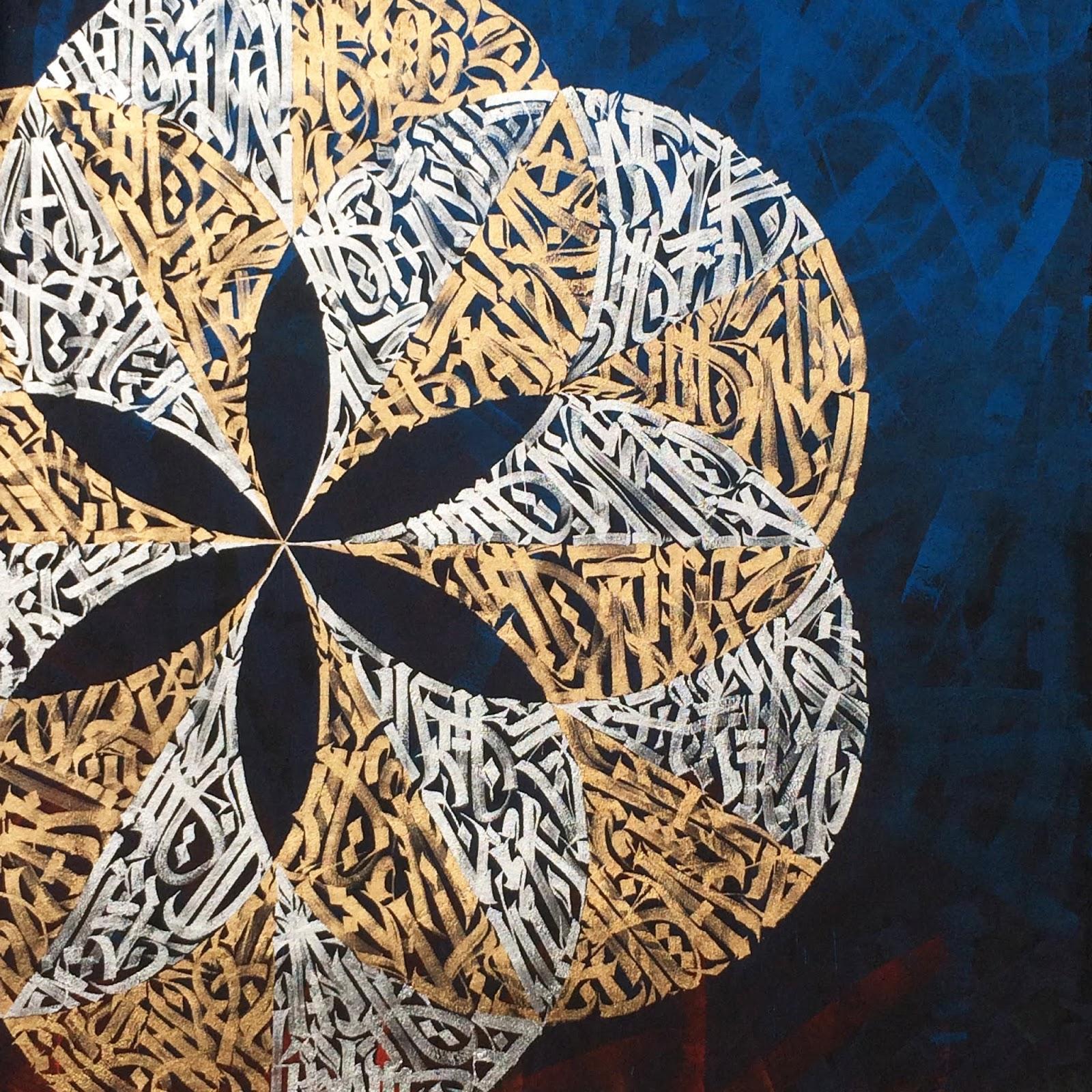 Caligrafia y murales, Said Dokins sobre el cambio climático en Londres