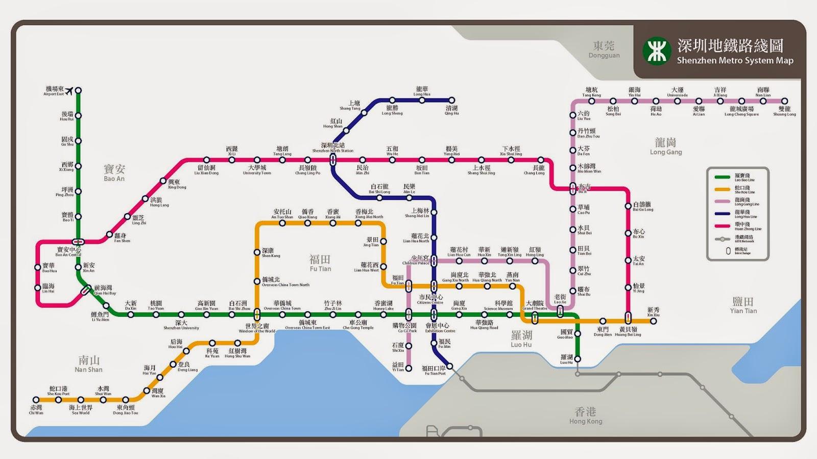 Roger Kung 的網誌: 深圳地鐵線路圖 Shenzhen Metro