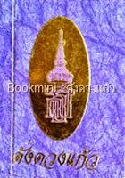 http://bookminishop.blogspot.com/2013/10/blog-post_4721.html