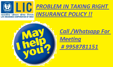 Tax benefit on Payment and Maturity of Life Insurance ...