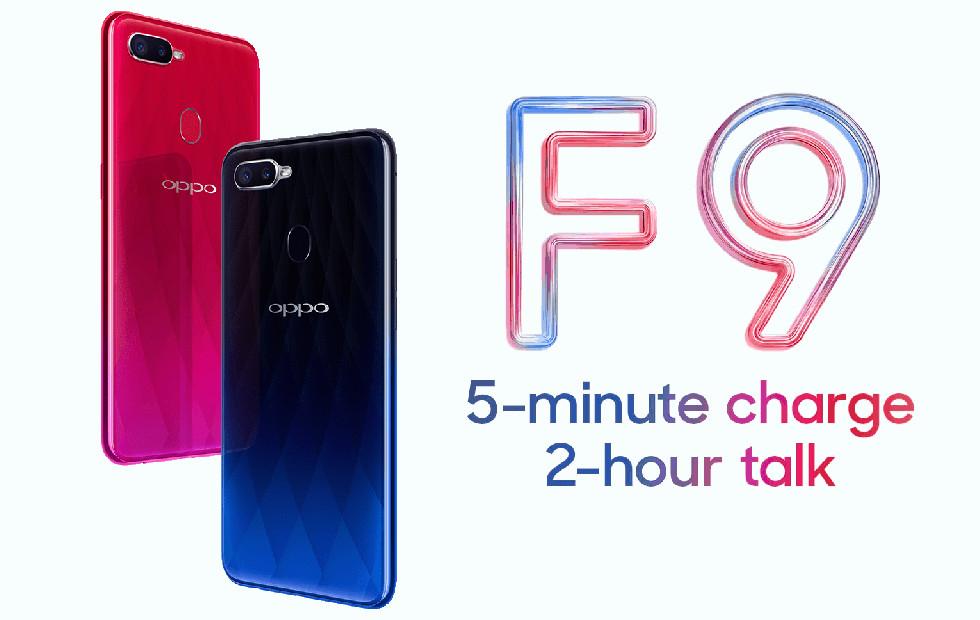 سعر ومواصفات موبايل اوبو اف 9 - Oppo F9 2021