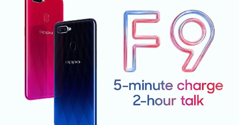 سعر ومواصفات موبايل اوبو اف 9 Oppo F9 2020