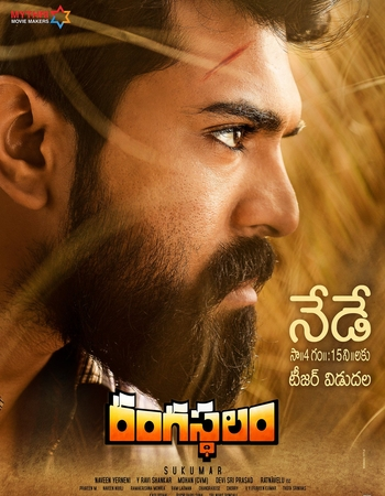 Rangasthalam (2021) Hindi Dubbed Movie Review: A Masterful Piece Of Cinema