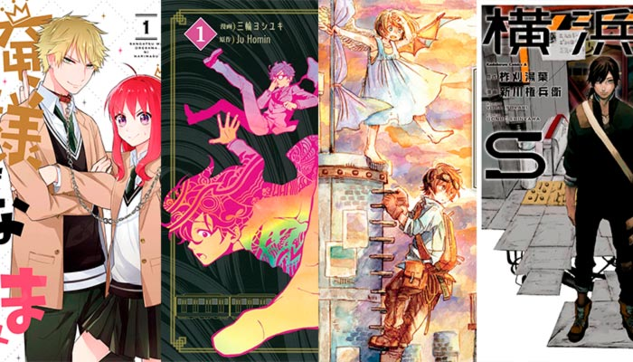 Licencias 25 Manga Barcelona: Planeta Comic