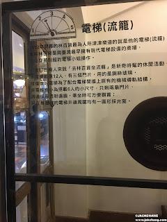 南台灣最早擁有現代電梯設備的商場,還有穿著制服的電梯小姐來操作