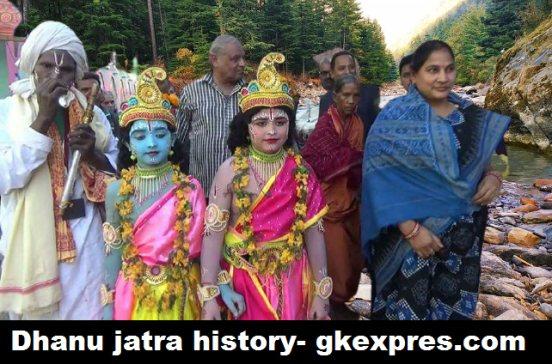 bargarh-dhanu-jatra