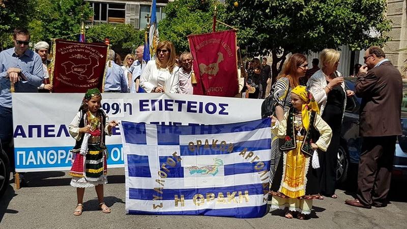 Εκδηλώσεις της Πανθρακικής Ομοσπονδίας Νότιας Ελλάδας στην Αθήνα για τα 99α Ελευθέρια της Θράκης