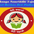 Sukanya Samriddhi Yojana: how to open account,details,necessary documents