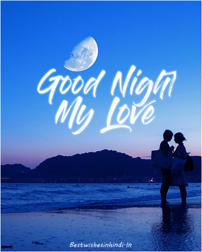 good night images with love, good night image with love couple